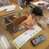 1年生:漢字の勉強スタート
