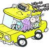 交通事故被害者が通院にタクシーを利用した結果どうなるのか?
