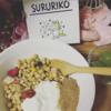 土壌菌サプリ『SURURIKO(するりこ)』