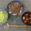 5/17 yuri 焼肉丼