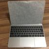 MacBook 12-inch Early 2016を購入してまずやったこと。