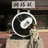 高専カンファレンスin釧路2に行ってきた。(当日編)