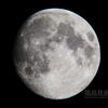 望月未満(月齢12.596)