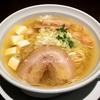 【今週のラーメン2440】 麺屋 うずまき (埼玉・南越谷) 淡麗 塩