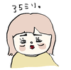 1000円カットにみんなで行ったゾ!!の巻。