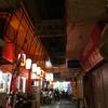 牧志市場近くのせんべろ通りでブラジル屋台。