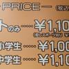 坂森茂5本~🍶で気持ちを切り替える 連続ラン挑戦687日目