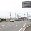 田井の瀬(和歌山市)