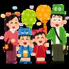 関西のお出かけスポット【安近短 幼児連れ】東条湖おもちゃ王国