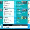 【INC Feb.】ゴーストダイブバグ【修正済み】