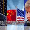 FX週間レポート (1月第2週)|ハト派なFED、英議会による欧州連合(EU)の離脱案採決