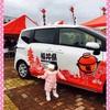 ☆ 福丼カップ2017に行ってきた 産業会館《1歳4ヶ月》