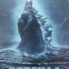 【映画】(ネタばれ無し)『ゴジラ キング・オブ・モンスターズ』が大傑作怪獣映画になった理由