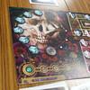 最近プレイしたゲーム(93):幻影探偵団