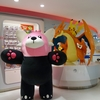 【グリ】ポケモンセンターメガトウキョー ピカチュウとキテルグマが あそびにくるよ! (2016年12月3日(土)開催)