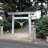 志波姫神社【宮城県大崎市】
