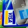 VISA株に影響?PayPalのクレカなしプラン