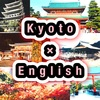 【英語で京都案内】伏見稲荷大社 Fushimi Inari Taisha