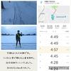 2018年11月29日(木)【ランニングアプリの活用&人間ドック、頑張れ!の巻】