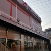 6月20日 横浜市泉区のエランドールに行ってきました。先日強盗入ったらしい、、、。
