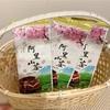【台湾フェス | 記念スタンプ2】上野恩賜公園で買った台湾茶と記念スタンプ