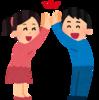 【うまくいく!】3ヵ月で15人以上出会えたマッチングアプリ攻略法②