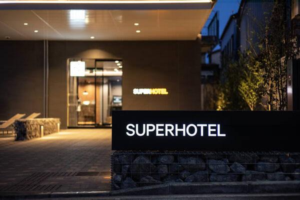 スーパーホテル今治OPEN★|瀬戸内の魅力を味わえるホテル