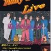7/18(火)は東京都大田区蒲田のライブハウス『蒲田ニューエイト』でライブです