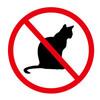 【真読】 №131「猫を蓄うことを禁ず」 巻六〈雑記部之余〉(『和漢真俗仏事編』web読書会)