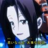 シャーマンキングアニメ1話感想:「原作通りアニメ化」の意味を考える。