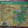 美しき地名 第104弾-4 「北初富(鎌ヶ谷市)」