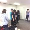 Itareha Study Group
