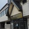 松崎町の映画館