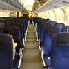 ANA562便のB767で高知空港から羽田へ向かう