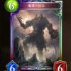 【シャドウバース】第4弾「神々の騒嵐」カード感想4(ウィッチ編)