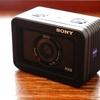 【RX0】超小型デジカメRX0は掌に入るαシリーズか?
