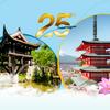 また来た、6/25 ベトナム航空25周年セール ベトナム各都市25,000円~
