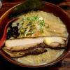 札幌みその食べてきました!味噌専門の味噌らーめん