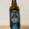 長野 玉村本店 SHIGAKOGEN・UPRIGHT FARMHOUSE Ale with COFFE