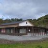 「ウィキペディア・アイランド in 西ノ島」に参加する