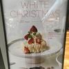 ホワイトチョコレートとクリームチーズのパンケーキ@J.S.PANCAKE CAFE