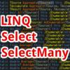 【C#,LINQ】Select,SelectMany~配列やリスト内の要素の形を変形したいとき~