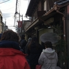 まるき製パン所はコッペパンサンドが美味しい下京区を代表するパン屋!