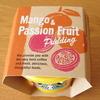 マンゴー&パッションフルーツプリン