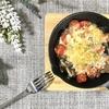 簡単イタリアン!ナスとトマトのチーズパン粉焼きの作り方