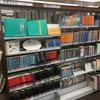 都内の図書館は意外と充実した英語多読の専用コーナーがあった