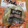 実はめっちゃ好きな食べ物!引かないで読んで欲しい…協和食品『とんそく』を食べてみた!