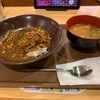 【すき家】『やきそば牛丼オムカレーMIX』の件