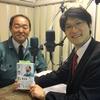 「空想教室」著者の植松努さんと対談しました