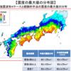 南海トラフ地震が起こったらどうなるのか?